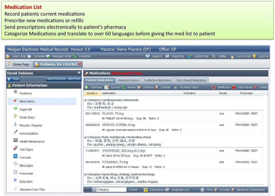 electronically to patient s pharmacy Categorize Medications