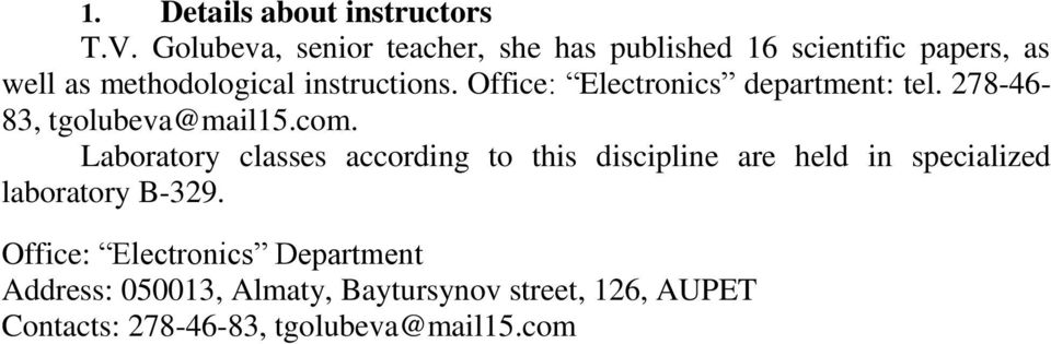Office: Electronics department: tel. 78-46- 83, tgolubeva@mail15.com.