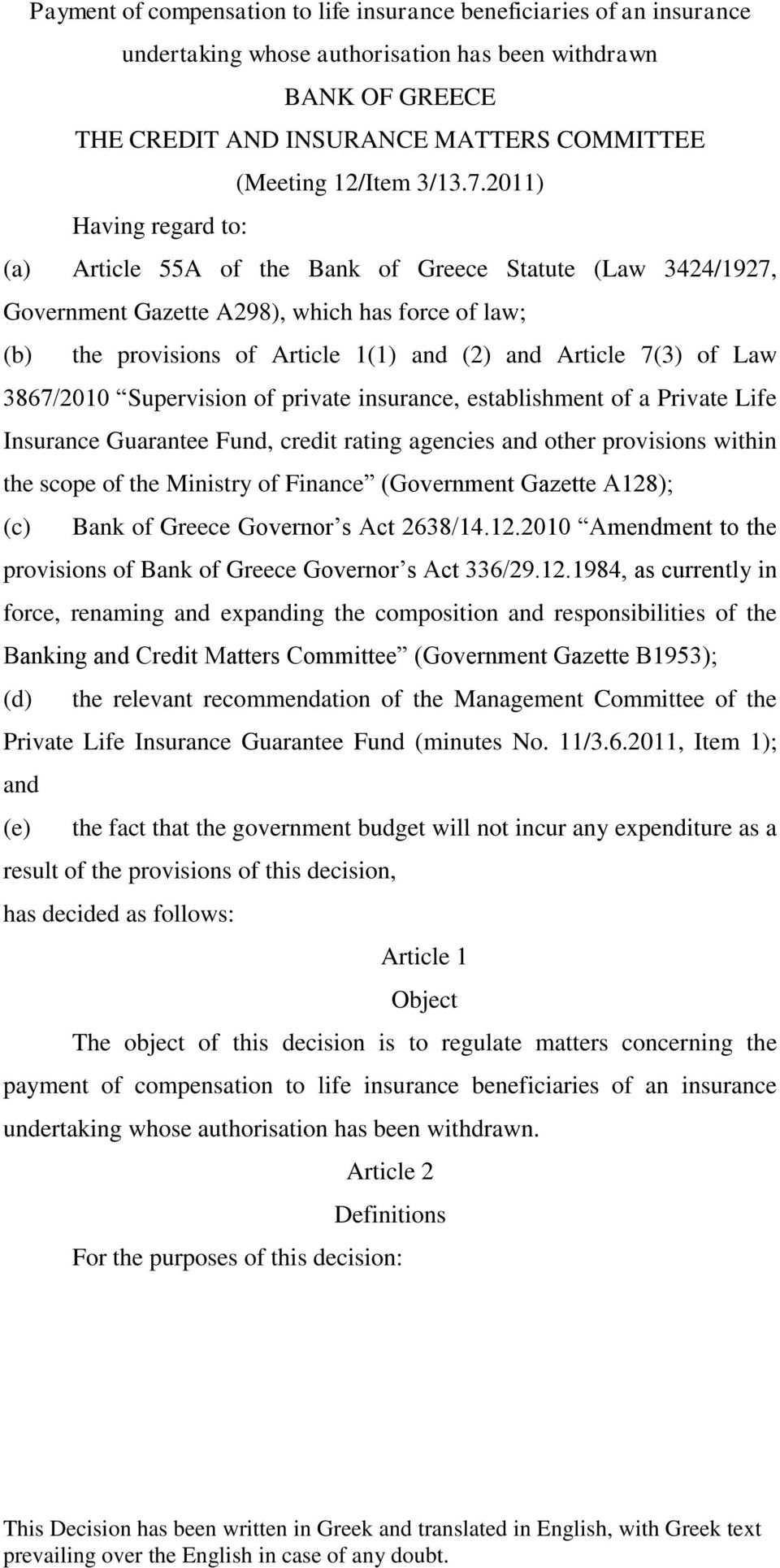 2011) Having regard to: (a) Article 55A of the Bank of Greece Statute (Law 3424/1927, Government Gazette A298), which has force of law; (b) the provisions of Article 1(1) and (2) and Article 7(3) of