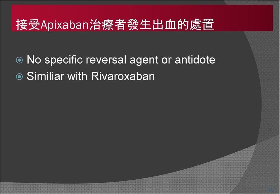 reversal agent or