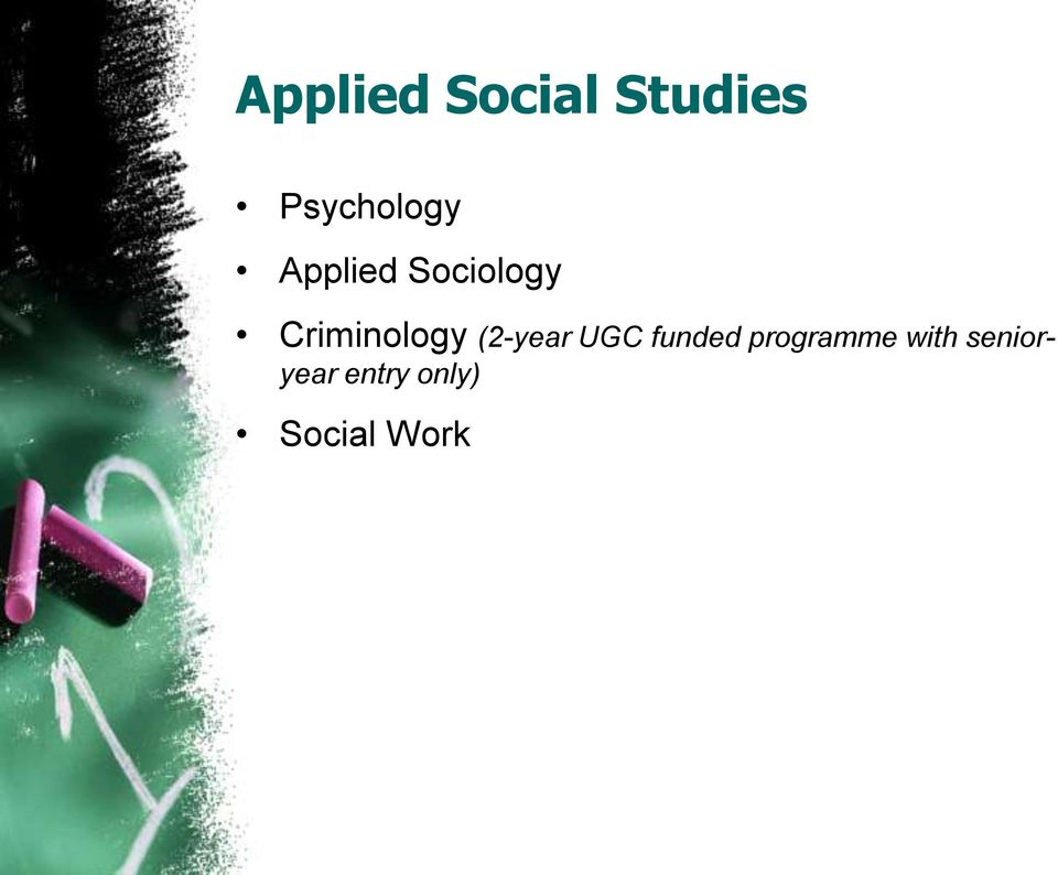 Criminology (2-year UGC funded