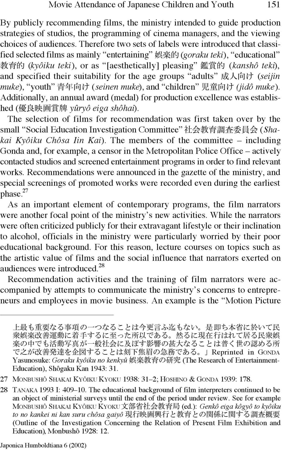 Therefore two sets of labels were introduced that classified selected films as mainly entertaining (goraku teki), educational (kyôiku teki), or as [aesthetically] pleasing (kanshô teki), and