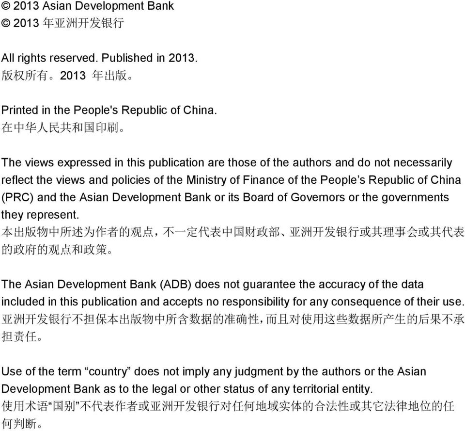 (PRC) and the Asian Development Bank or its Board of Governors or the governments they represent.
