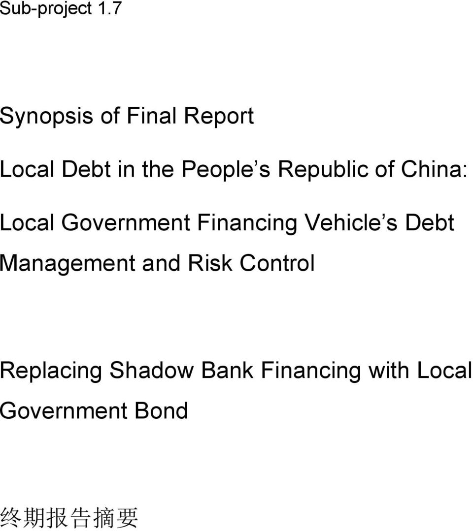 Republic of China: Local Government Financing Vehicle s