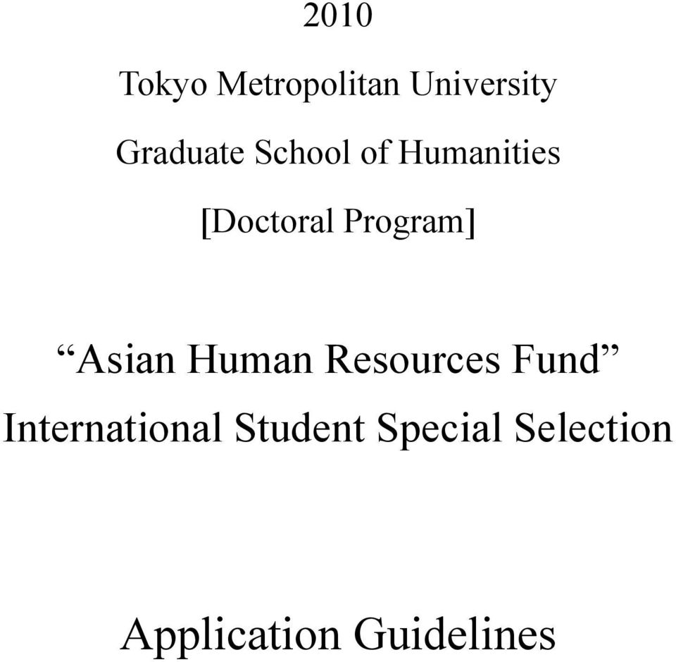 Asian Human Resources Fund International