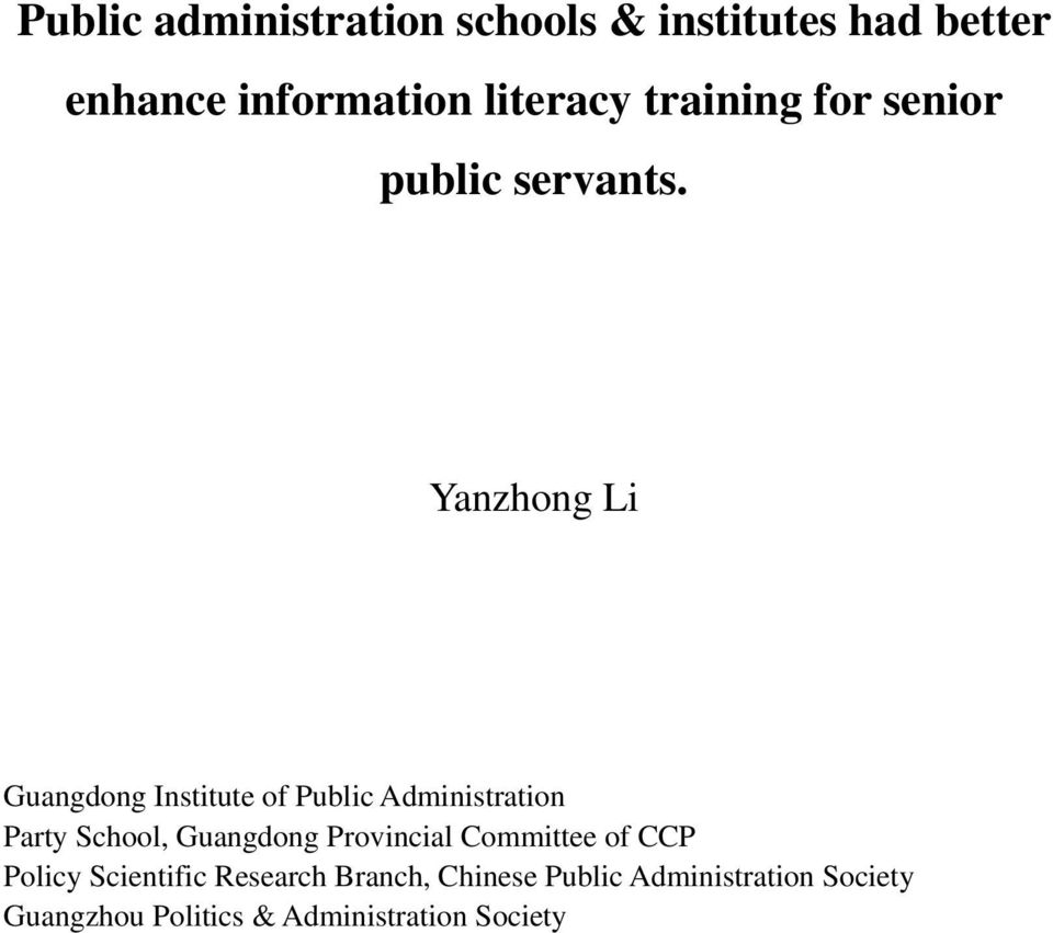 Yanzhong Li Guangdong Institute of Public Administration Party School, Guangdong