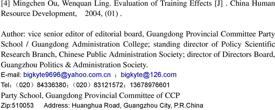 Policy Scientific Research Branch, Chinese Public Administration Society; director of Directors Board, Guangzhou Politics & Administration Society.
