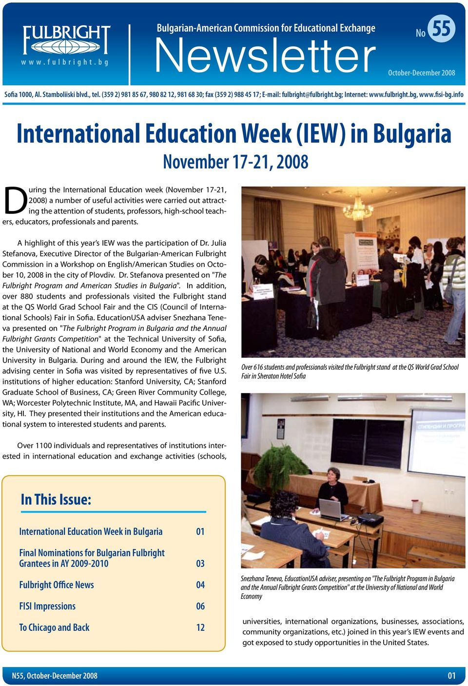 info International Education Week (IEW) in Bulgaria November 17-21, 2008 During the International Education week (November 17-21, 2008) a number of useful activities were carried out attracting the