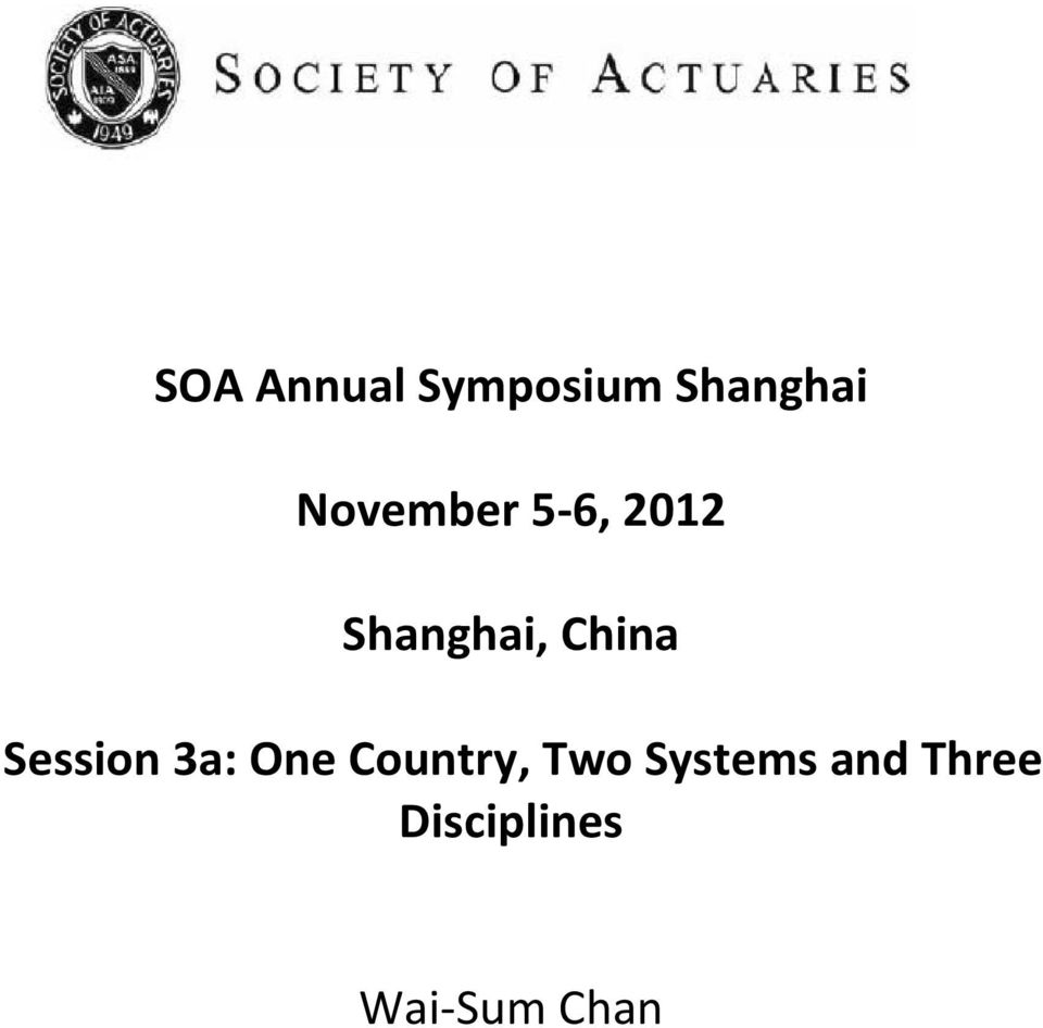 China Session 3a: One Country,