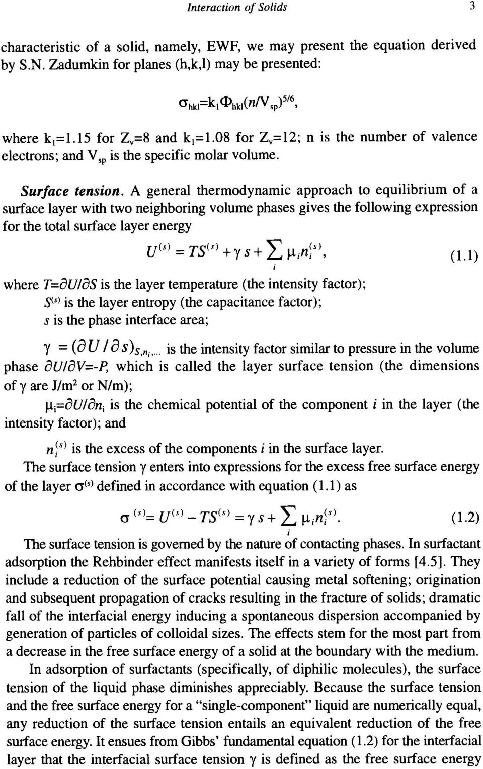 A general thermodynamic approach to equilibrium of a surface layer with two neighboring volume phases gives the following expression for the total surface layer energy where T=dU/dS is the layer