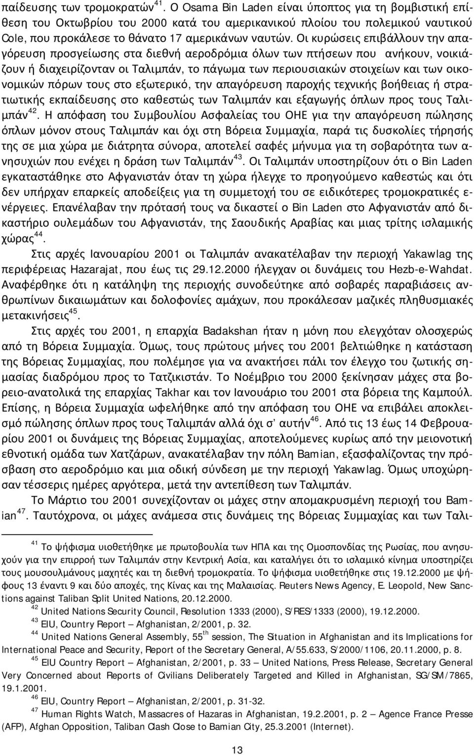 12.2000. 43 EIU, Country Report Afghanistan, 2/2001, p. 32.