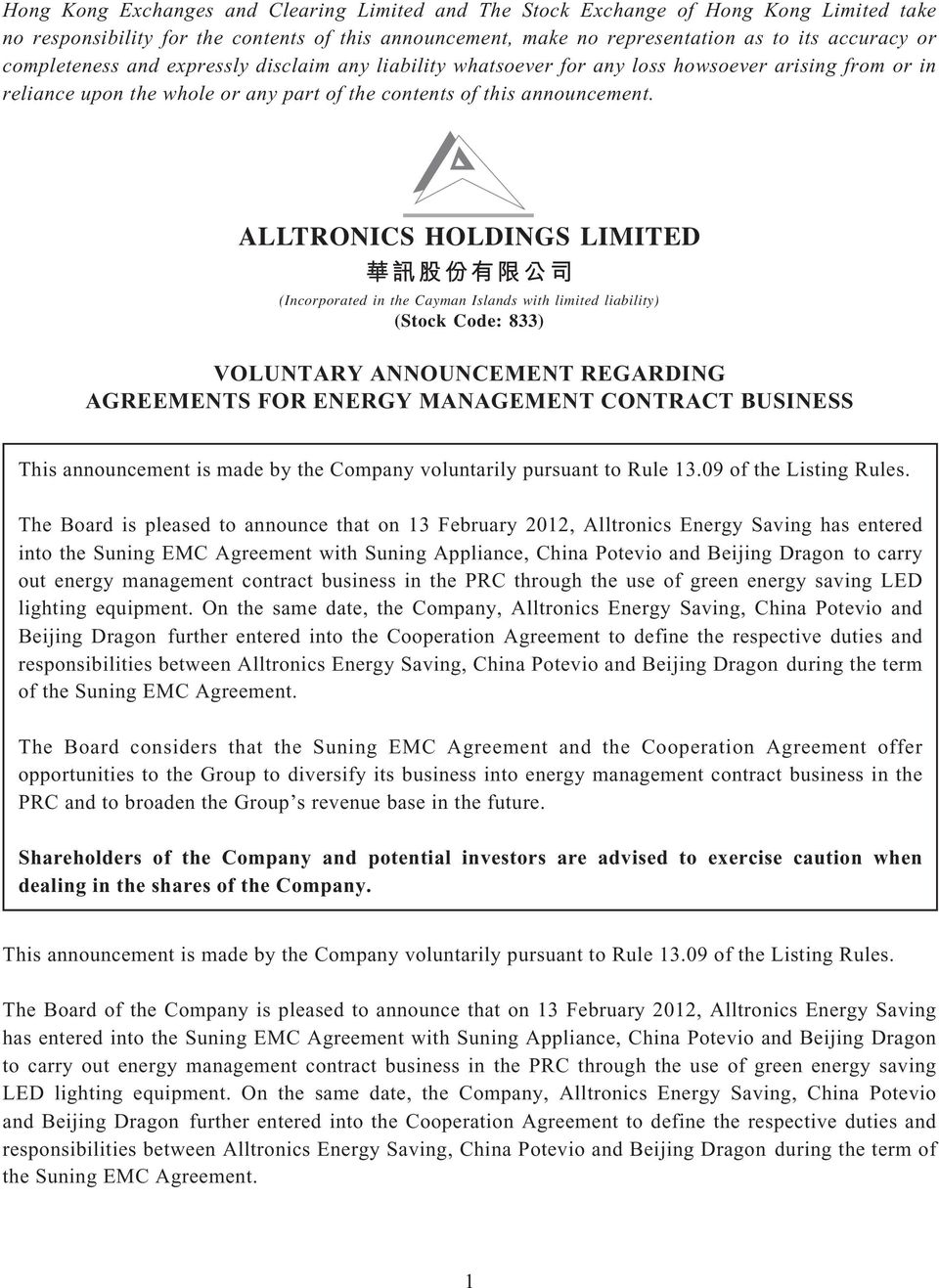 ALLTRONICS HOLDINGS LIMITED (Incorporated in the Cayman Islands with limited liability) (Stock Code: 833) VOLUNTARY ANNOUNCEMENT REGARDING AGREEMENTS FOR ENERGY MANAGEMENT CONTRACT BUSINESS This