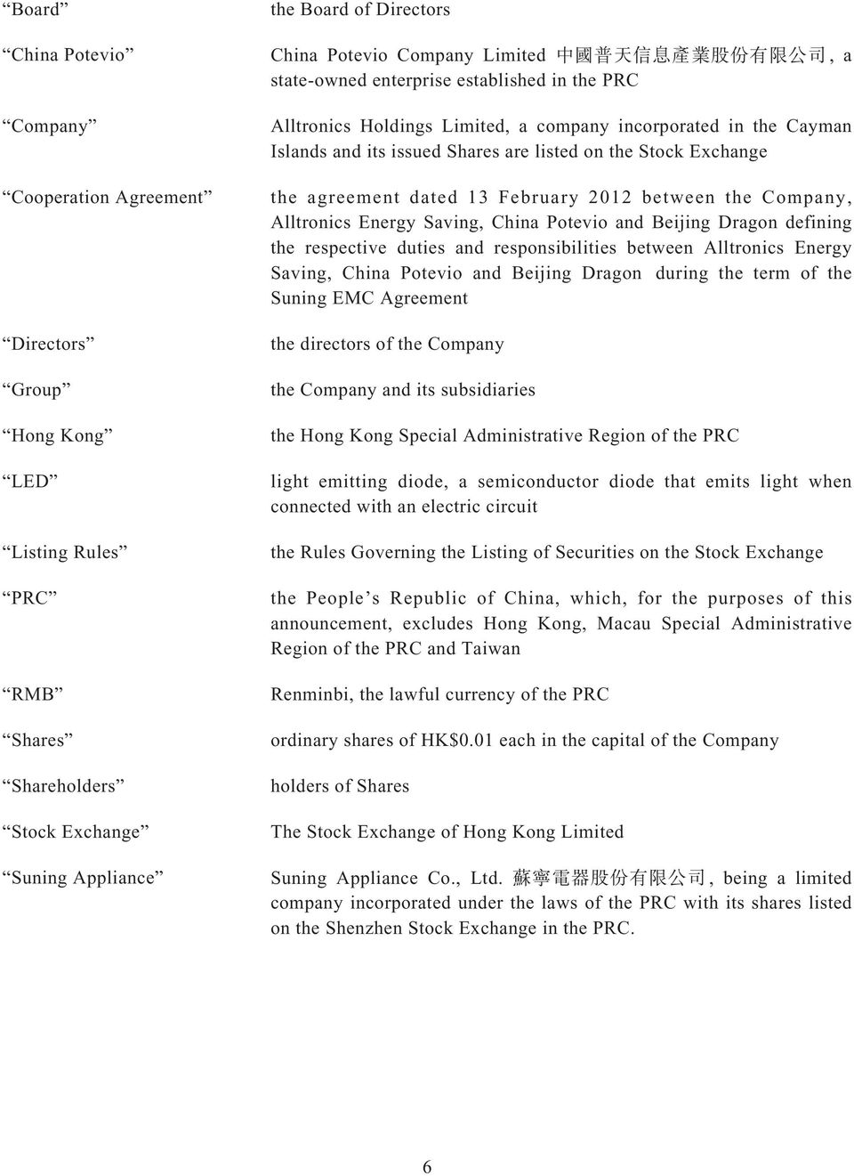 dated 13 February 2012 between the Company, Alltronics Energy Saving, China Potevio and Beijing Dragon defining the respective duties and responsibilities between Alltronics Energy Saving, China