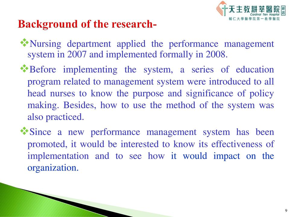 know the purpose and significance of policy making. Besides, how to use the method of the system was also practiced.
