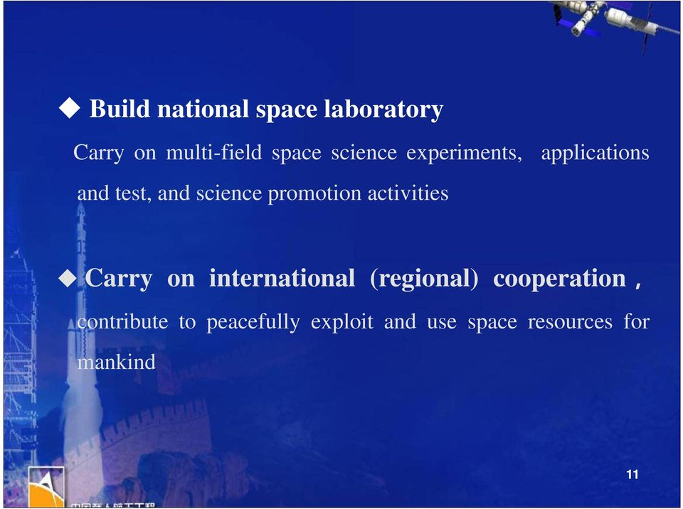 applications Carry on international (regional) cooperation,