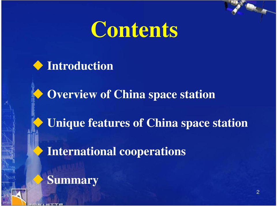 features of China space station