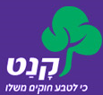 KANAT is the main provider of agricultural insurance in Israel Founded in 1967 as a government company KANAT ownership is held equally by the government and 14 marketing boards and farmers