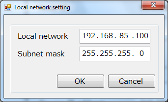 VPN routing setting - Set the routing table onto the PC in order to access the devices connected to V9. - Right-click the unit on V-Connect and select Local network.