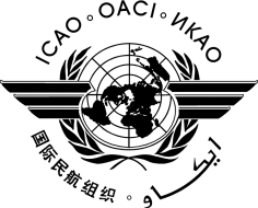 International Civil Aviation Organization AN-WP/8993 6/11/2015 WORKING PAPER AIR NAVIGATION COMMISSION REPORT ON PROGRESS OF THE AD-HOC WORKING GROUP ON PIRG and RASG REPORTS (Item No.