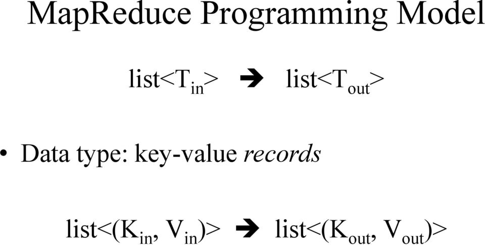 type: key-value records
