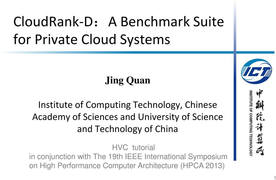 Technology of China HVC tutorial in conjunction with The 19th IEEE International