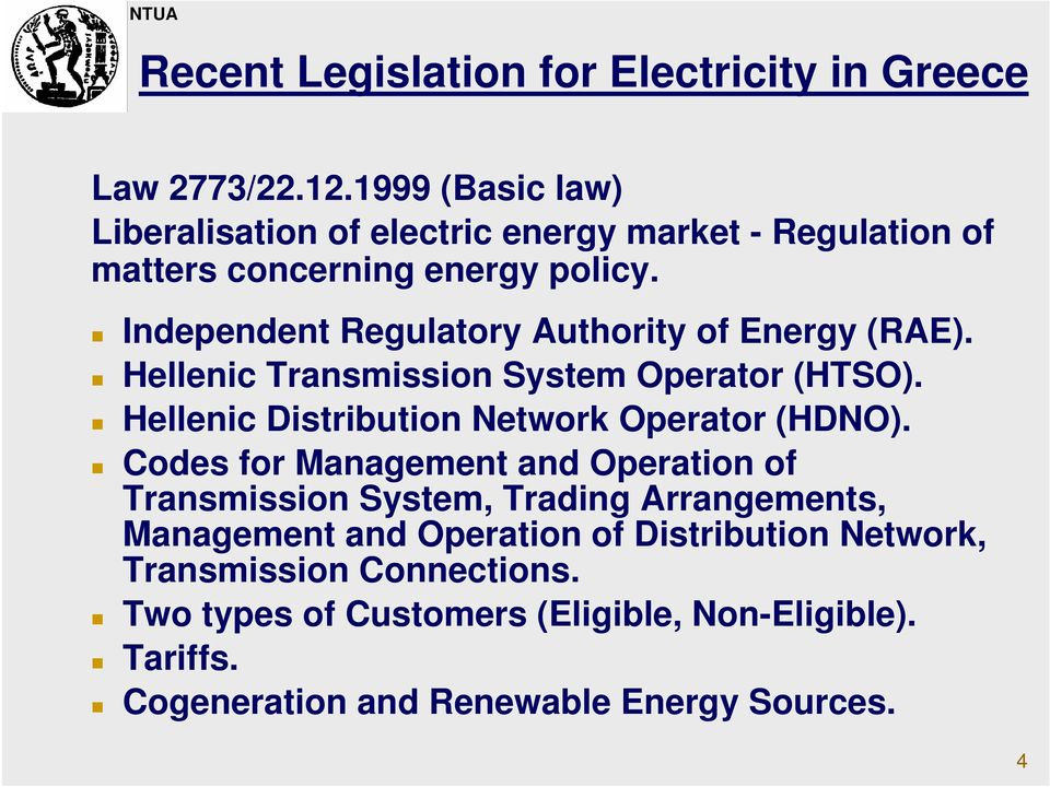 Independent Regulatory Authority of Energy (RAE). Hellenic Transmission System Operator (HTSO). Hellenic Distribution Network Operator (HDNO).