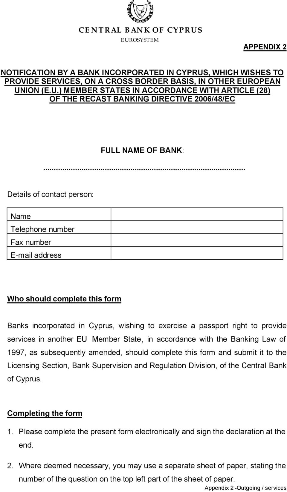another EU Member State, in accordance with the Banking Law of 1997, as subsequently amended, should complete this form and submit it to the Licensing Section, Bank Supervision and Regulation