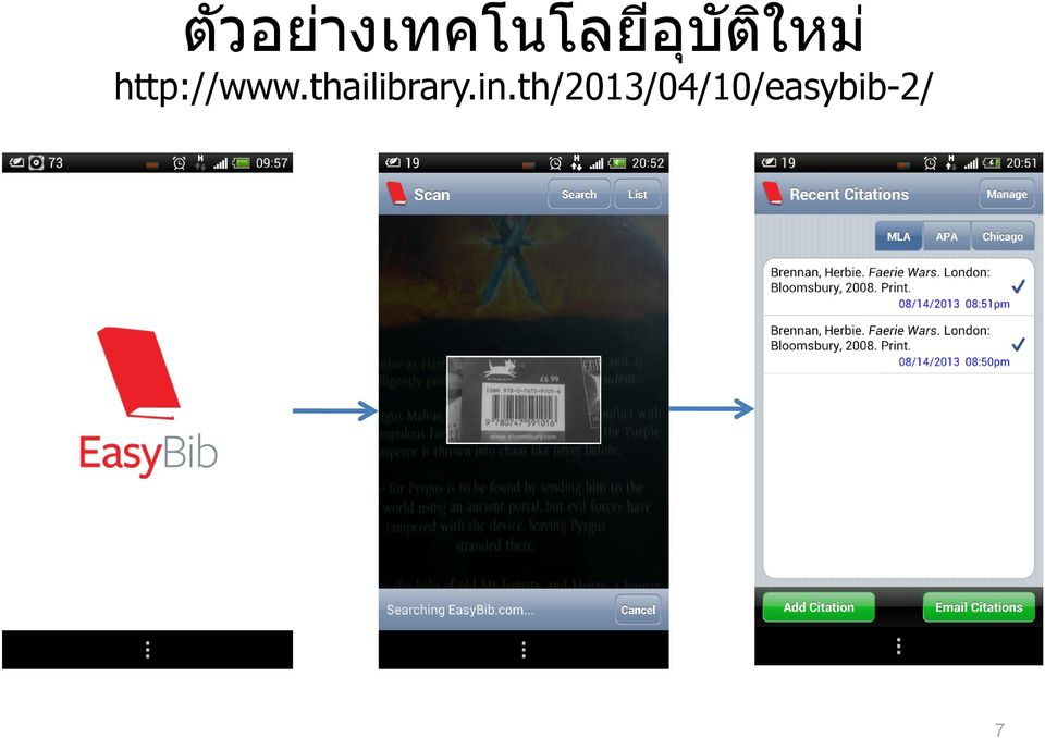 thailibrary.in.