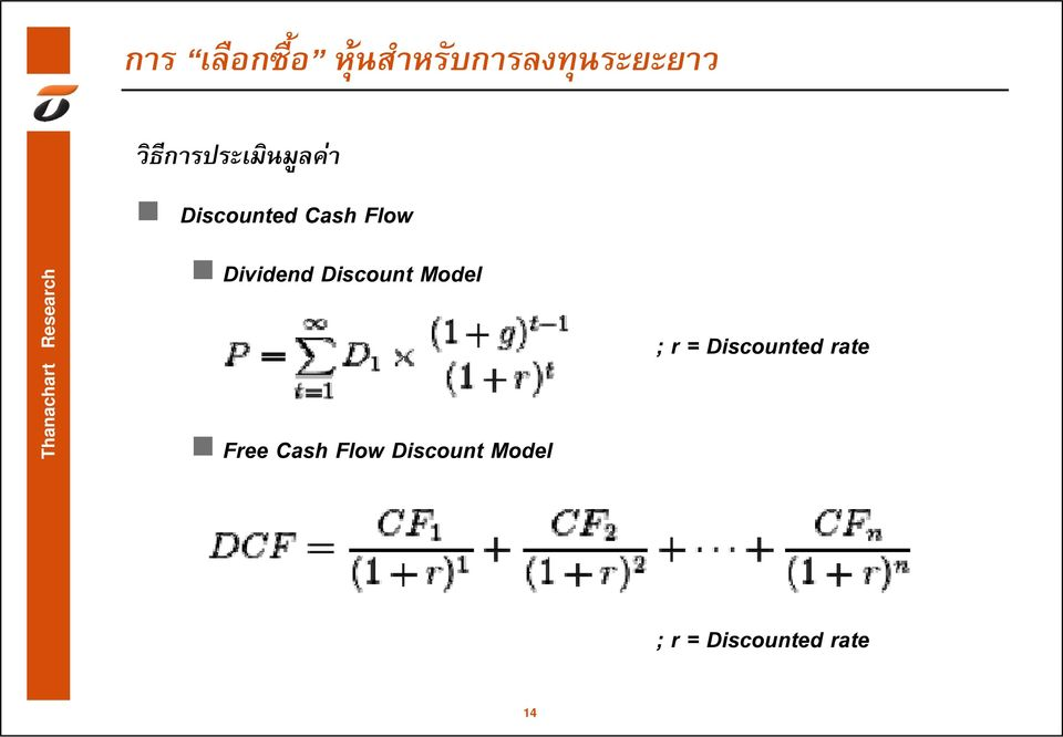 Dividend Discount Model Free Cash Flow