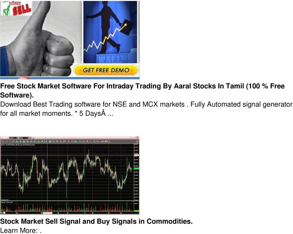 Download Best Trading software for NSE and MCX markets.
