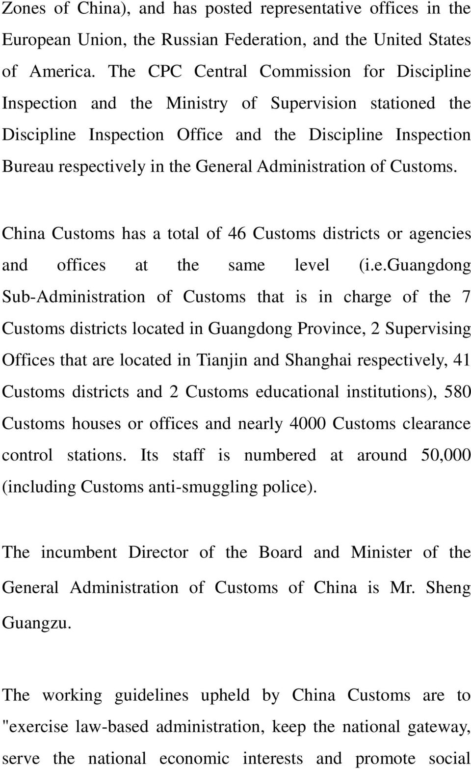 Administration of Customs. China Customs has a total of 46 Customs districts or agen
