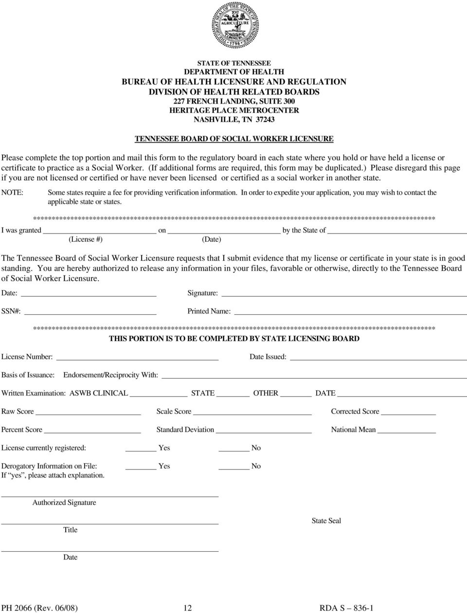 a Social Worker. (If additional forms are required, this form may be duplicated.