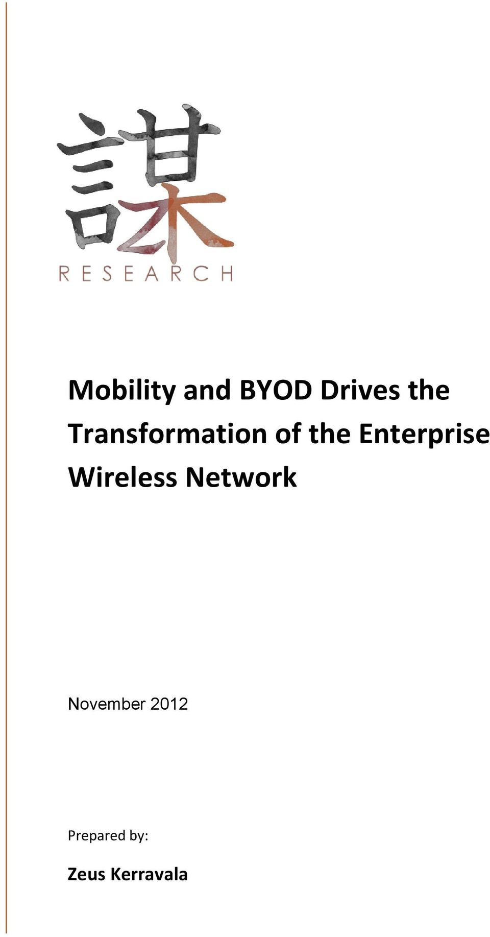Enterprise Wireless Network
