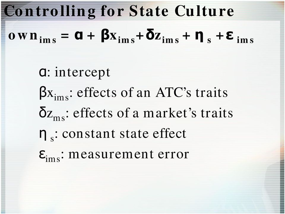 of an ATC s traits δz ms : effects of a market s