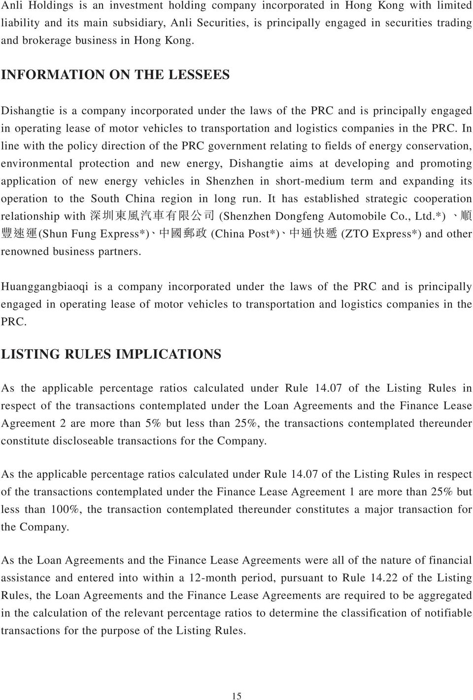 INFORMATION ON THE LESSEES Dishangtie is a company incorporated under the laws of the PRC and is principally engaged in operating lease of motor vehicles to transportation and logistics companies in