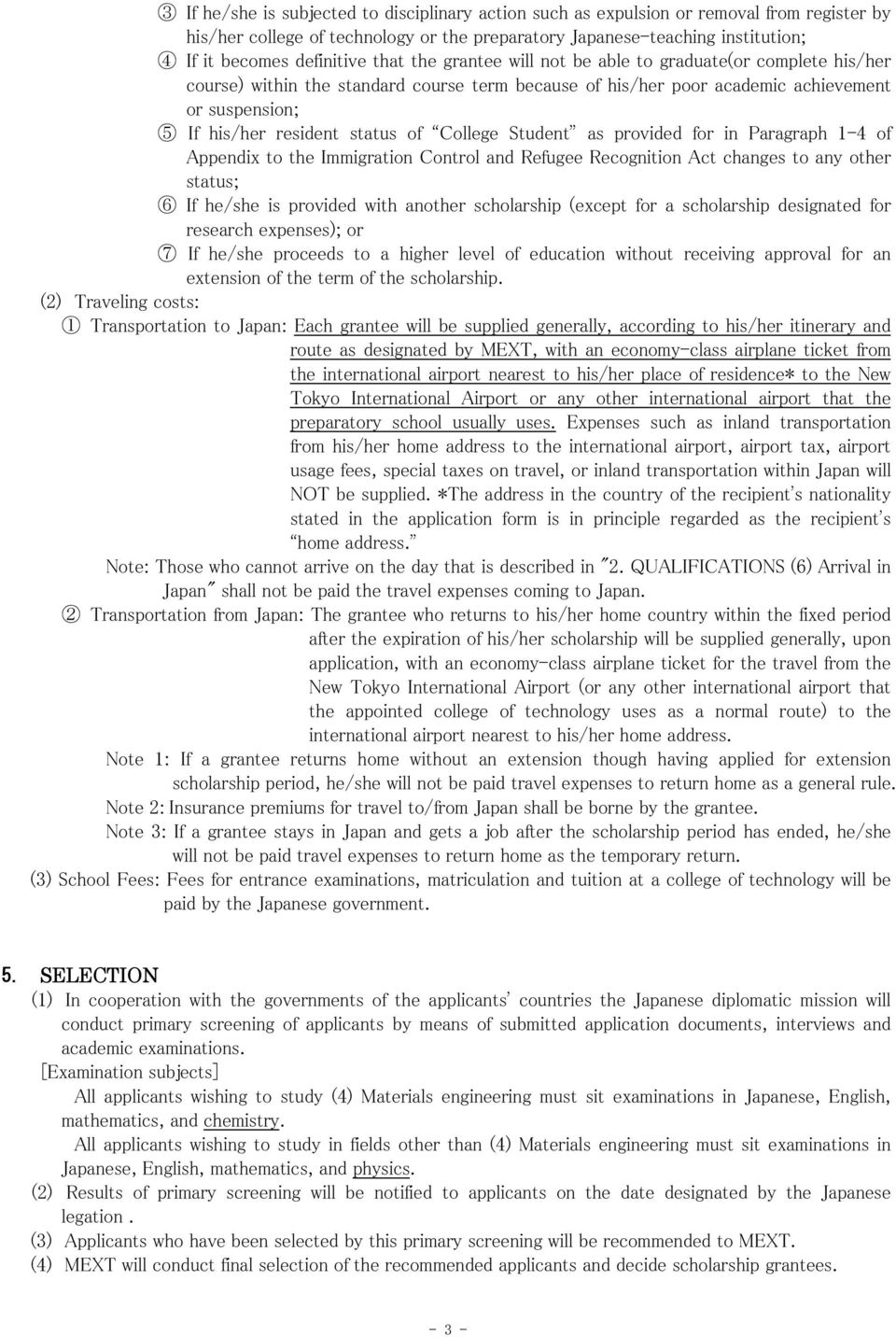 status of College Student as provided for in Paragraph 1-4 of Appendix to the Immigration Control and Refugee Recognition Act changes to any other status; 6 If he/she is provided with another