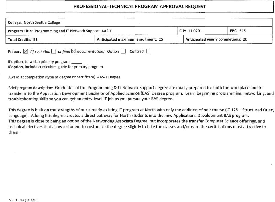 which primary program If option, include curriculum guide for primary program.