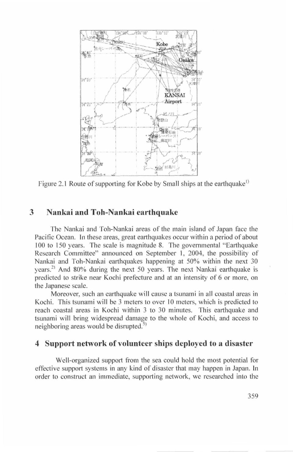 "The governmental ""Earthquake Research Committee"" announced on September 1, 2004, the possibility of Nankai and Toh-Nankai earthquakes happening at 50% within the next 30 years."