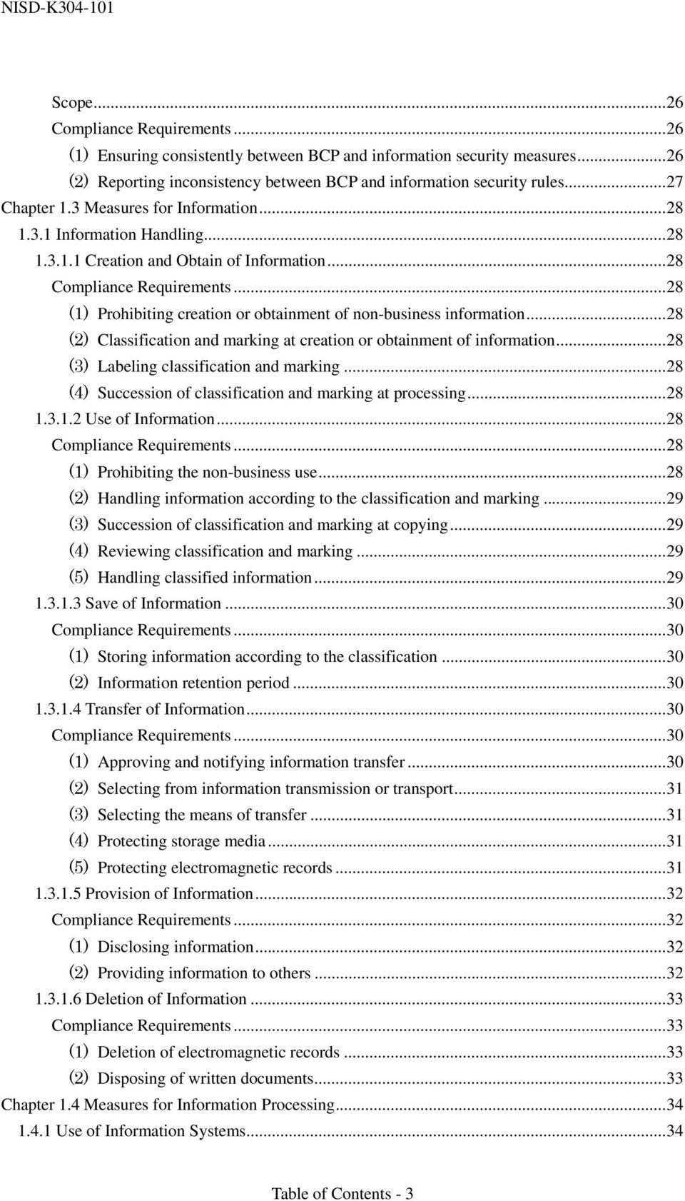 .. 28 (1) Prohibiting creation or obtainment of non-business information... 28 (2) Classification and marking at creation or obtainment of information... 28 (3) Labeling classification and marking.