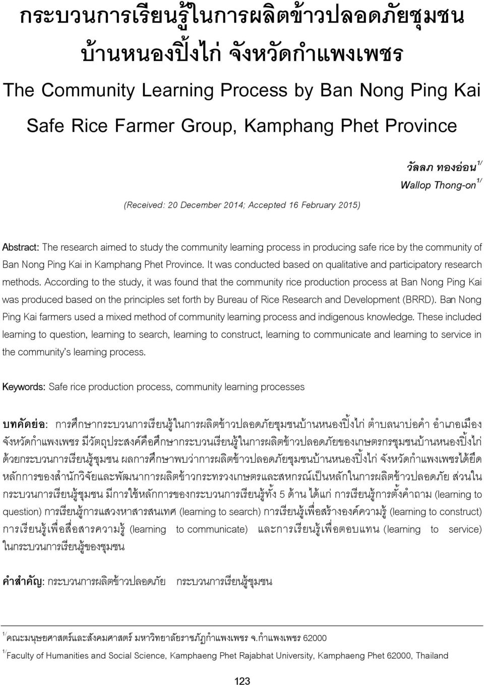 in Kamphang Phet Province. It was conducted based on qualitative and participatory research methods.