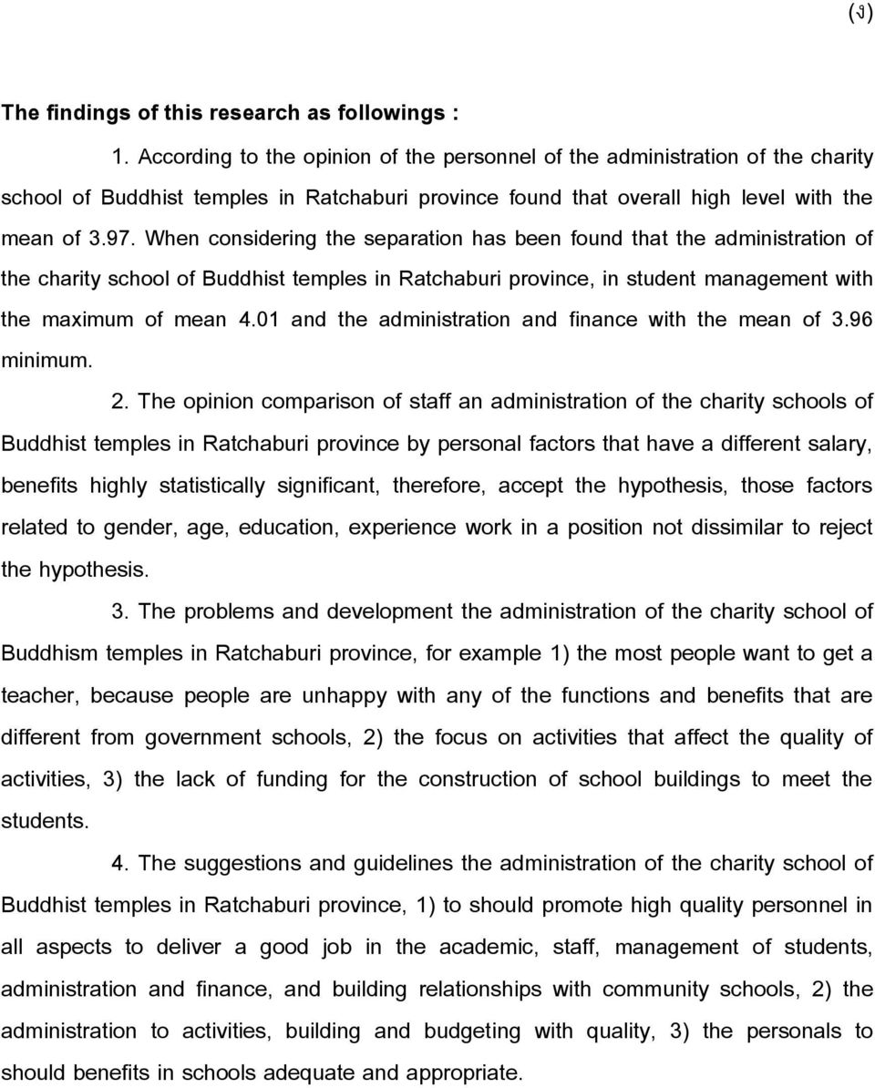 When considering the separation has been found that the administration of the charity school of Buddhist temples in Ratchaburi province, in student management with the maximum of mean 4.
