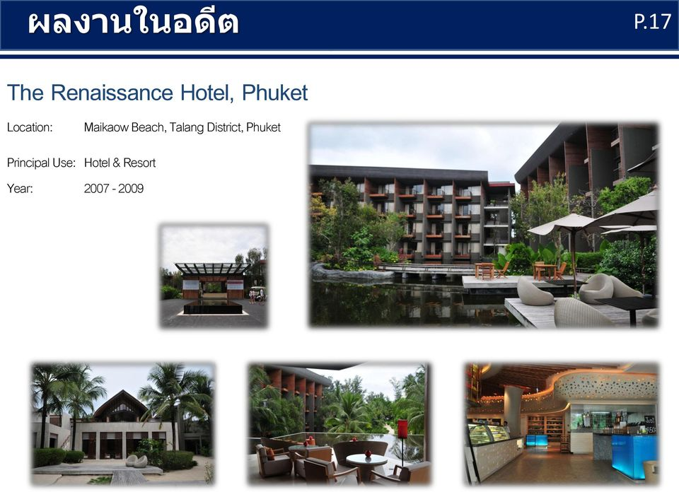 Location: Principal Use: Hotel & Resort