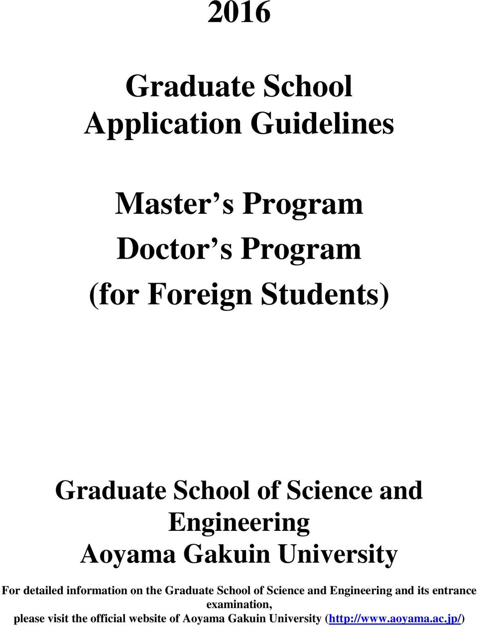 information on the Graduate School of Science and Engineering and its entrance