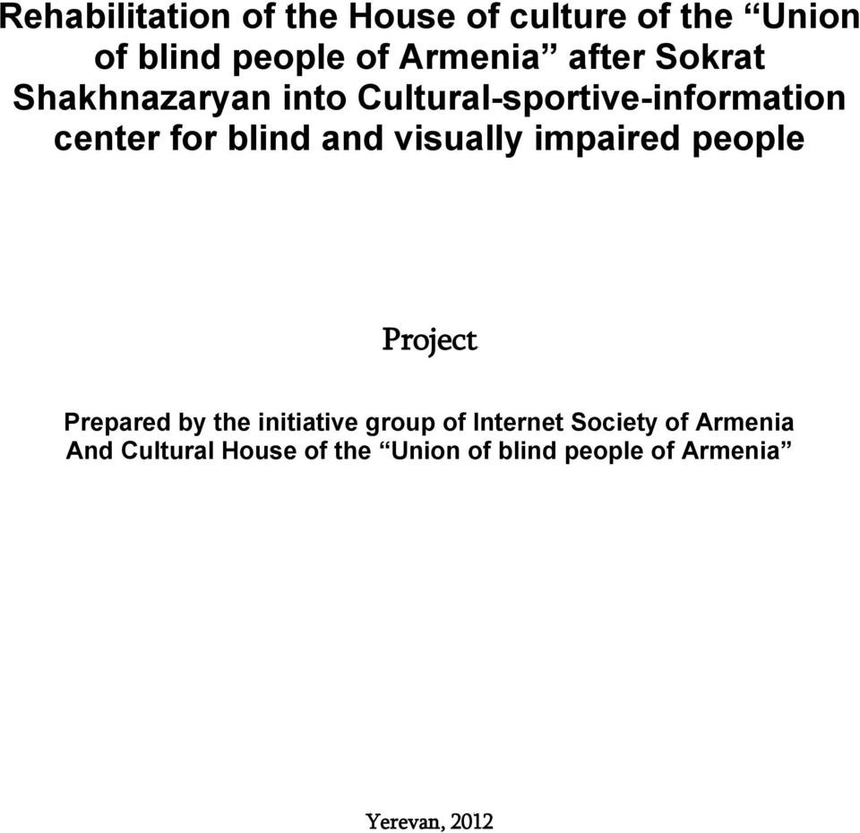 visually impaired people Project Prepared by the initiative group of Internet