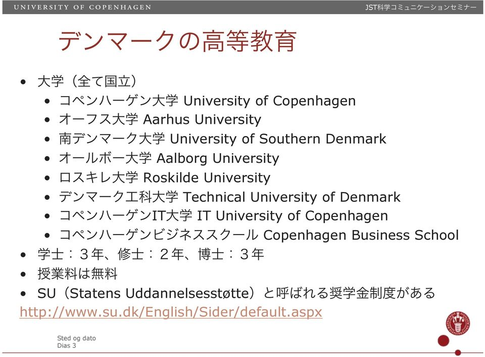 University of Denmark IT IT University of Copenhaen Copenhaen Business