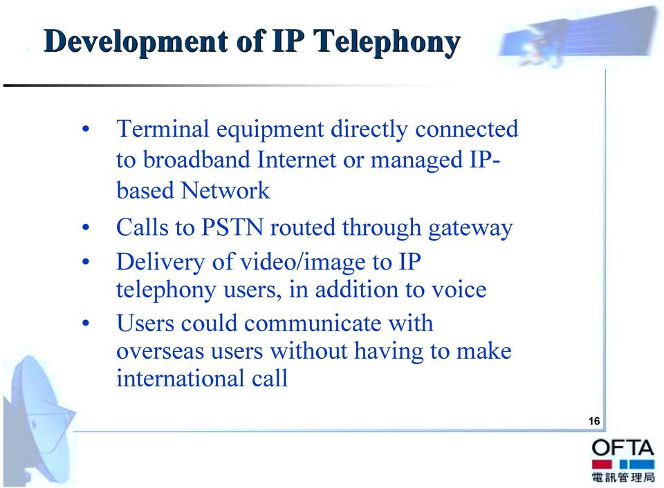 gateway Delivery of video/image to IP telephony users, in addition to voice