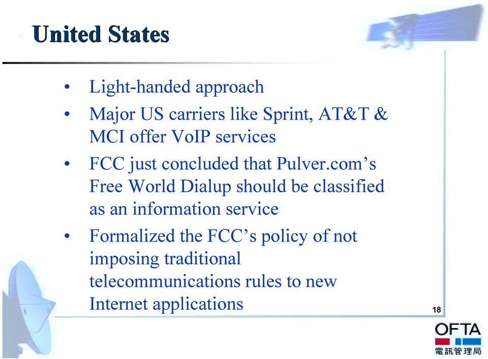 com s Free World Dialup should be classified as an information service