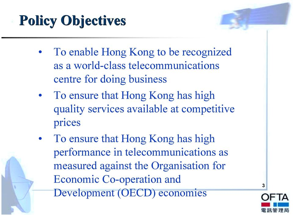 competitive prices To ensure that Hong Kong has high performance in telecommunications as