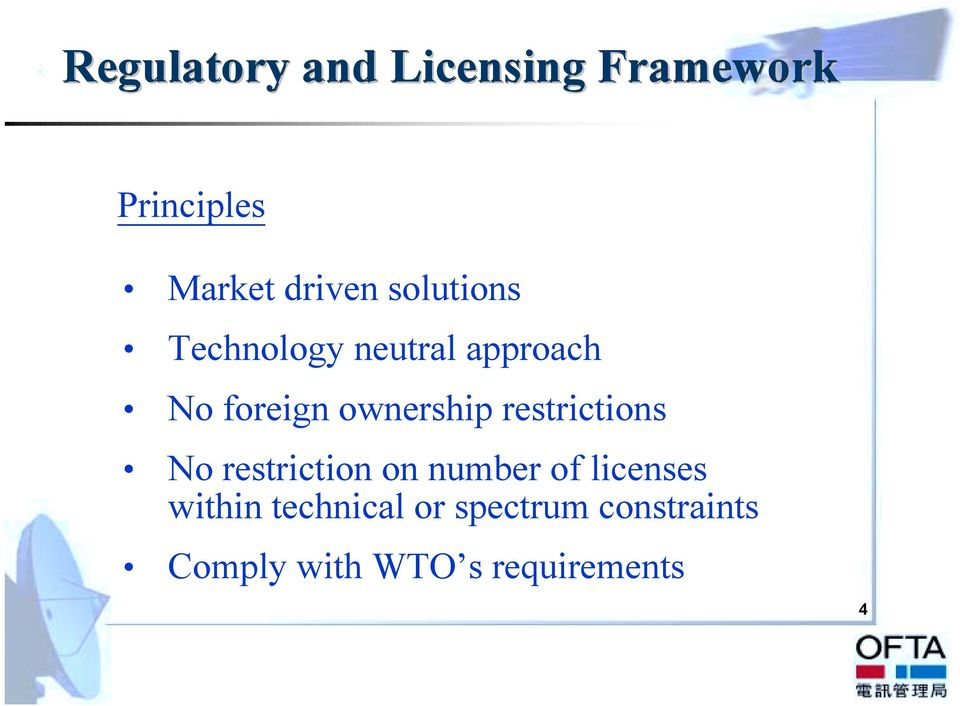 ownership restrictions No restriction on number of licenses