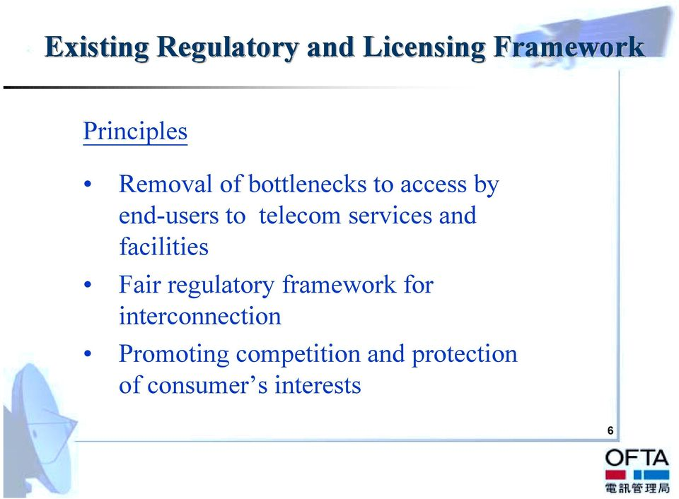 services and facilities Fair regulatory framework for